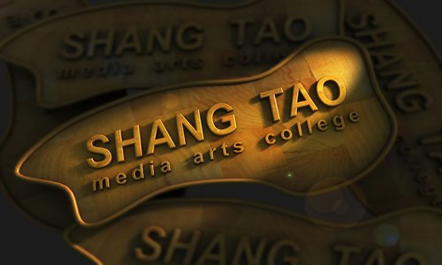 Shang Tao Media College